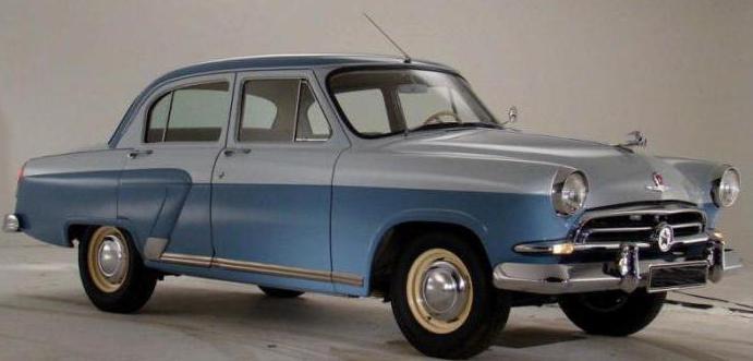Волга  (машина): история модели, технические характеристики