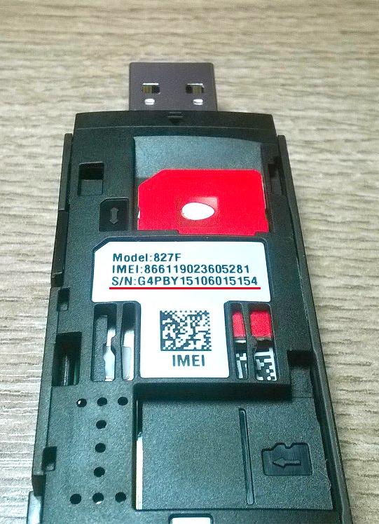 Как разблокировать модем МТС 827F?