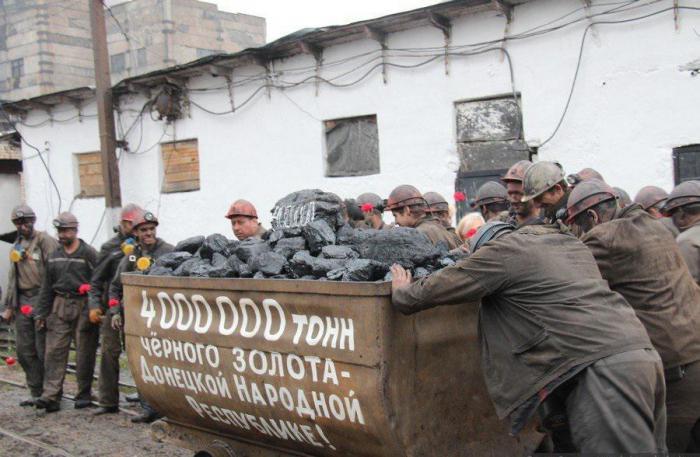 Может ли Украина обойтись без угля Донбасса?