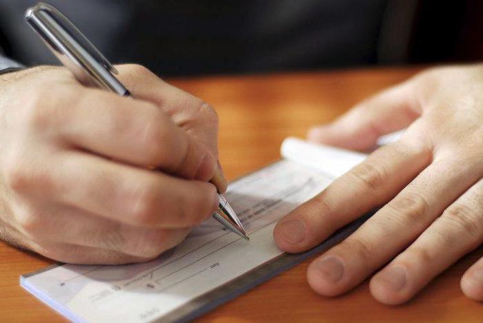 Льготы и выплаты донорам и почетным донорам. Федеральный закон