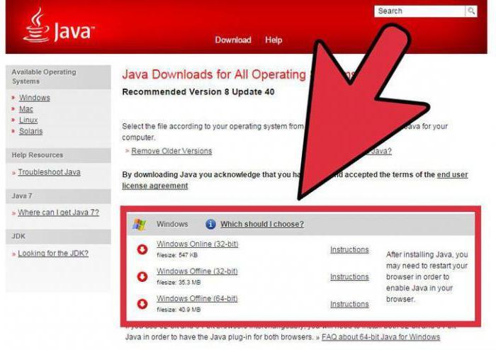 Программа Java: как устанавливать, описание приложения