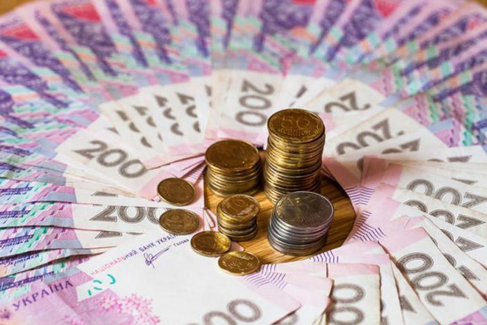 Статьи относящиеся к расходам государственного бюджета