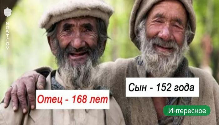 Феномен племени Хунза, который не могут объяснить ученые