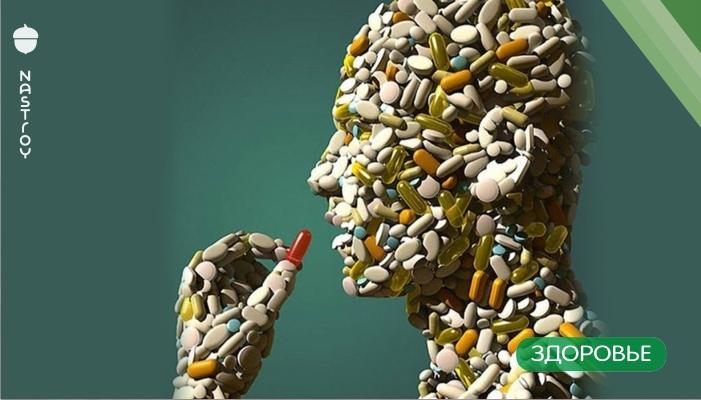 Медицина, наконец, признала: болезни можно лечить без лекарств! Если не поленитесь прочитать, эта статья изменит ВСЕ!