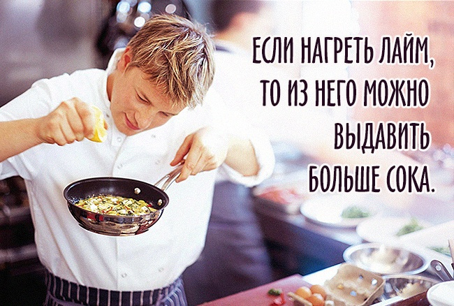 40 кулинарных советов, которые сделают из вас шеф повара
