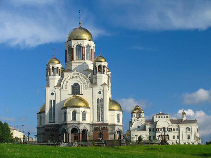 Что посмотреть в Екатеринбурге за 1 2 дня? Список достопримечательностей
