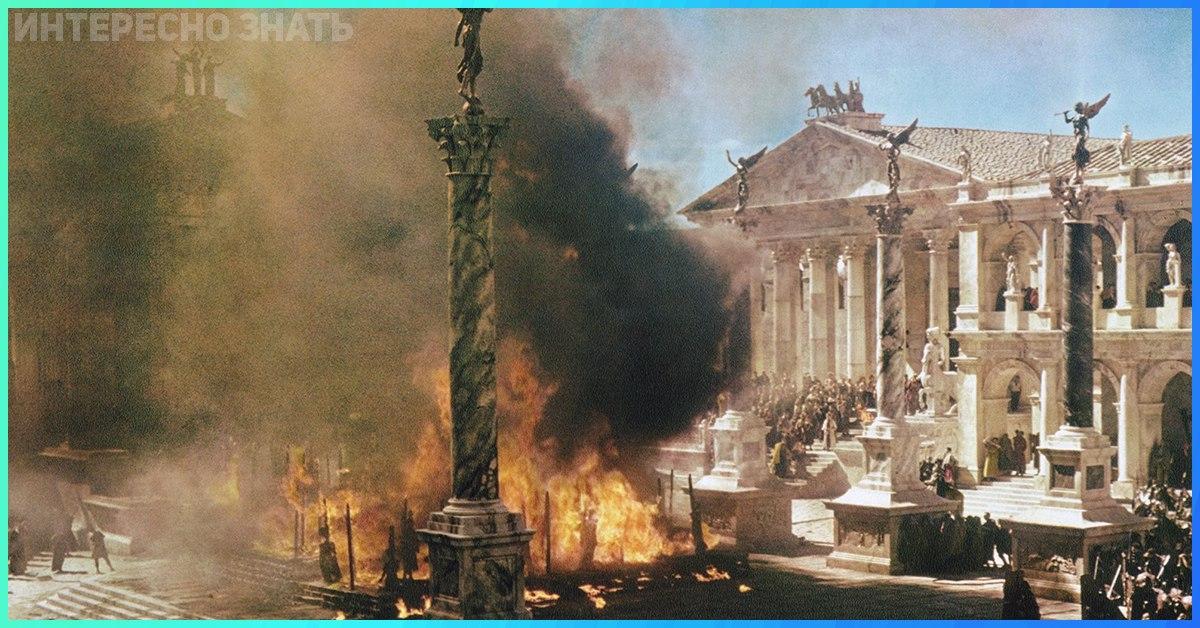 Падение Древнего Рима. 10 уроков для современного общества