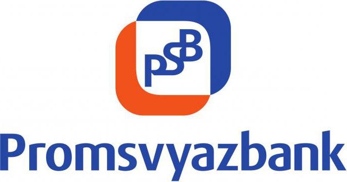 Банки партнеры  Промсвязьбанка : список, услуги