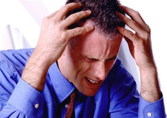Эссенциальная гипертензия   что это такое? Причины, симптомы и лечение