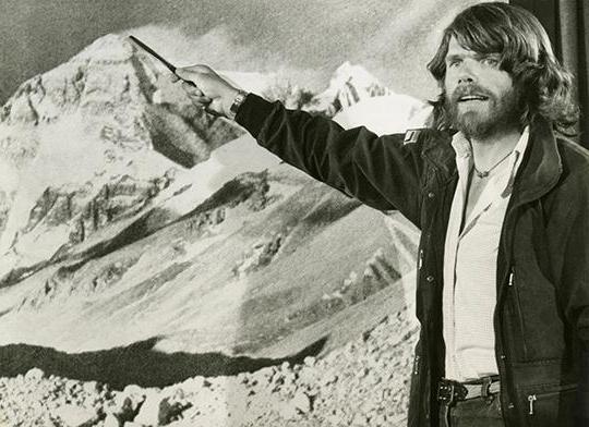 Легенда альпинизма Месснер Райнхольд: биография